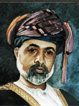Oman's King sugar painting.