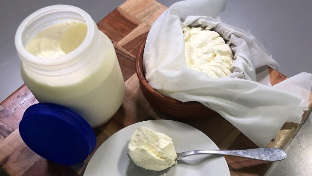 Homemade Yogurt Recipe (strained)